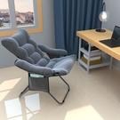 單人沙發椅 家用電腦椅子靠背懶人休閑宿舍大學生書桌凳寢室舒適沙發座椅【快速出貨國慶八折】