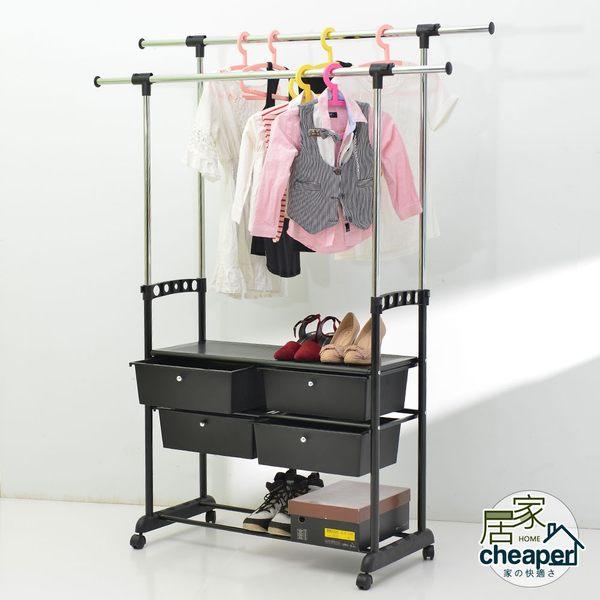 【居家cheaper】時尚伸縮雙桿四抽曬衣架 /開學季/衣櫥/衣櫃/曬衣架/衣架/掛衣架/掛衣勾