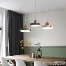 北歐餐廳燈三頭現代簡約ins網紅吊燈馬卡龍飯廳吧台餐桌燈具CY『新佰數位屋』