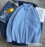 襯衫長袖男 日繫 寬鬆格子長袖襯衫秋季chic韓版男士襯衣寸衫  傑克型男館
