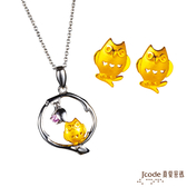 J'code真愛密碼  貓頭鷹黃金耳環+黃金/純銀墜子 送項鍊