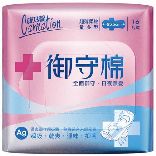 康乃馨御守棉-超薄衛生棉量多型25.5cm*16片*3包【愛買】
