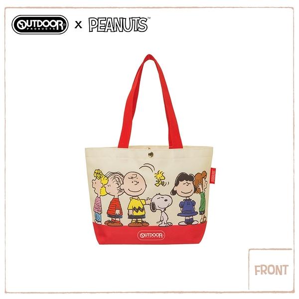 【OUTDOOR】SNOOPY聯名款購物袋-史努比與好朋友們 新色ODP21B05BG