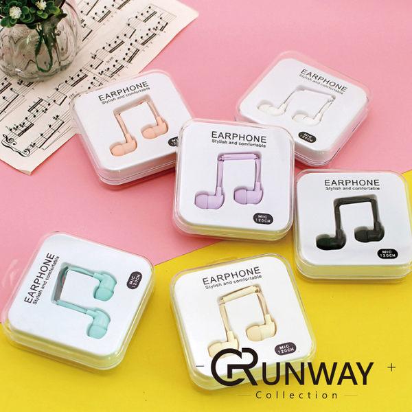 【R】糖果 - 商務 - 入耳式 - 高音質 - 音符 - 造型 - MP3 - 電腦 - 耳機 - 附收納盒 - 三星 - 蘋果