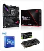 (C+M+V)Intel i7-10700K【8核/16緒】+ 華碩 ROG MAXIMUS XII HERO (WI-FI) 主機板 + 華碩 TUF-RTX3080-10G-GAMING