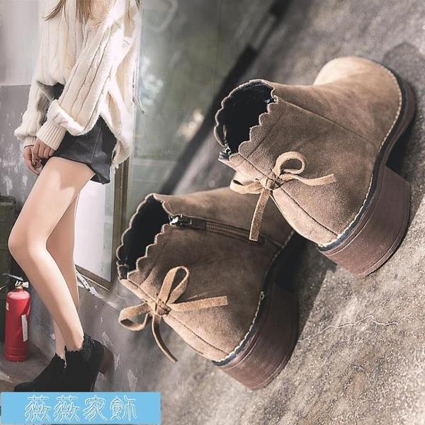馬丁靴 馬丁靴女英倫風女鞋新款2021年秋鞋百搭切爾西網紅秋季瘦瘦短靴子 薇薇