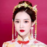 古裝秀和新娘頭飾2018新款復古中式鳳冠髮飾結婚飾品秀禾服配飾 晴天時尚館