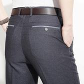 休閒褲男秋冬季春款長褲高腰寬鬆中老年男褲西裝褲爸爸褲子 韓國時尚週