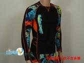 *日光部屋* sunseeker (公司貨)/ 6171025-BLA 長袖防曬衣/水母衣(澳洲品牌)
