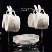 歐式陶瓷杯咖啡杯套裝 高檔金邊創意4件套 骨瓷咖啡杯碟勺帶架子 LR3297【VIKI菈菈】