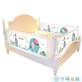 床圍欄寶寶防摔防護欄垂直升降嬰兒童2米1.8床邊床擋板【千尋之旅】