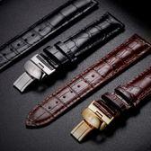 (中秋特惠)手錶帶天梭錶帶皮質力洛克男士T41機械1853代用俊雅庫圖豪致海星手錶帶