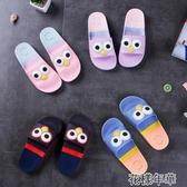 兒童拖鞋夏季女童涼拖鞋軟底寶寶室內防滑可愛居家用小孩托鞋 花樣年華 花樣年華