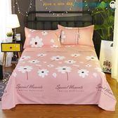 床組單件純棉被單單人床學生宿舍