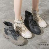 馬丁靴女鞋英倫風顯瘦帥氣厚底百搭短靴子【時尚大衣櫥】