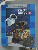 【書寶二手書T7/少年童書_ZCX】瓦力_Walt Disney Company