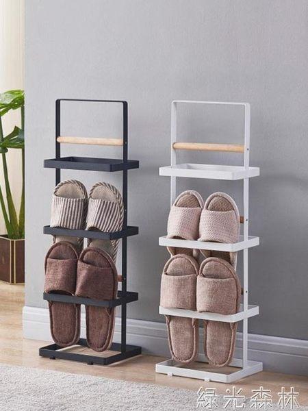 鞋架 簡約小清新家居拖鞋架簡易家用省空間時尚公寓室內收納掛鞋架 igo 綠光森林