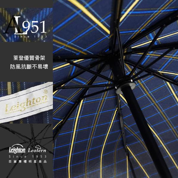 699 特價 雨傘 陽傘 萊登傘 抗UV 防曬 加大傘面 防風抗斷 102cm自動傘 印花布 銀膠 Leighton 藍色馬球