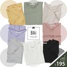 純色拷克木耳邊超彈性T恤上衣-BAi白媽媽【315443】
