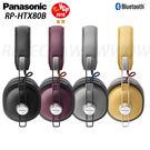 Panasonic RP-HTX80B ...