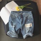 新款夏季牛仔短褲男士五分褲休閒男褲韓版潮直筒港風破洞褲子 【快速出貨八折免運】