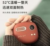 冇心復古充電暖手寶USB移動電源暖寶寶便攜小巧冬天隨身暖爐禮物
