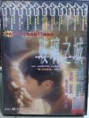 挖寶二手片-X05-039-正版DVD-華語【玻璃之城】-舒淇 黎明 吳彥祖(直購價)