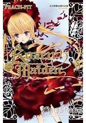 Rozen Maiden 08
