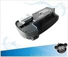 黑熊館 美科 Meike Nikon D7000 專用 MB-D11 垂直手把 垂直把手 電池手把 MBD11 長時間攝影
