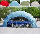 半自動行動折疊伸縮車庫防雨阻燃汽車停車棚加厚隔熱車罩戶外帳篷「時尚彩虹屋」