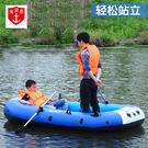 新視界 淘貝思充氣船皮劃艇升級3人加厚充氣船皮劃艇橡皮艇釣魚船