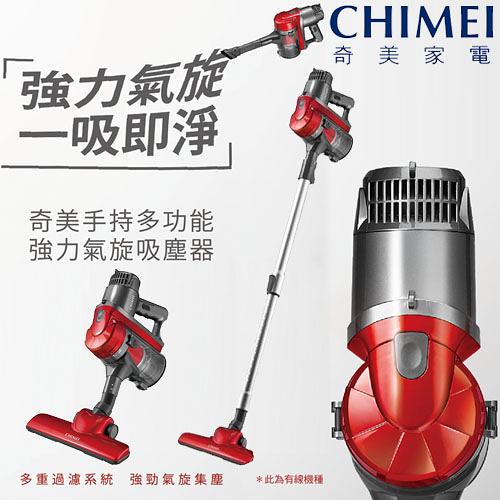 【限時優惠】 CHIMEI 手持 多功能 強力 氣旋 吸塵器 VC-HB1PH0 有線 公司貨