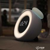 智能鬧鐘靜音床頭夜光學生用鬧鈴電子鐘創意個性懶人卡通兒童專用 伊芙莎