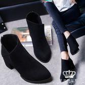 跟鞋 冬季英倫風圓頭粗跟中跟加絨馬丁靴防水臺磨砂短靴高跟 交換禮物