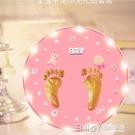 寶寶腳印手足印泥胎毛永久紀念品自制新生嬰兒童百天滿月禮物 檸檬衣舎