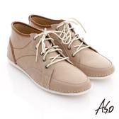 A.S.O 彈力抗震 蠟感牛皮綁帶中筒休閒鞋 米色
