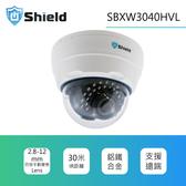 神盾安控 | R5C系列 SBXW3040HVL 四百萬像素 2K畫質 網路型監控攝影機| 支援ONVIF