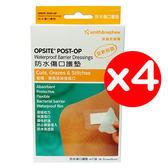 【英商史耐輝Smith&Nephew】防水傷口護墊-4盒-4片裝/盒 (6.5 x 5 cm)