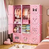 衣櫃 兒童衣櫃家用臥室塑料加厚嬰兒女孩小衣櫥簡易出租房寶寶收納櫃子【幸福小屋】
