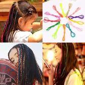 女童頭繩綁頭發彩繩韓國編發彩帶編發神器發繩兒童臟辮發帶發飾-交換禮物