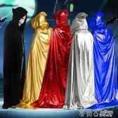 成人萬聖節披風cosplay服裝兒童演出服黑色巫師袍死神斗篷吸血鬼 茱莉亞