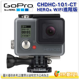GoPro CHDHC-101-CT HERO+ WIFI進階版 公司貨 攝影機 CHDHC101CT Action Camera