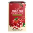 100%高濃度石榴汁富含維生素及礦物質