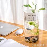 創意免換水魚缸 小型自潔生態辦公室桌面魚缸迷你玻璃懶人水族箱YYP 伊鞋本鋪