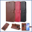 小米 10 Lite 紅米Note9 紅米Note9 Pro TPU羊紋 手機皮套 掀蓋殼 插卡 支架 內軟殼 保護套 皮套