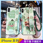 幸運恐龍腕帶軟殼 iPhone SE2 XS Max XR i7 i8 i6 i6s plus 手機殼 創意卡通 影片支架 保護殼保護套 全包邊