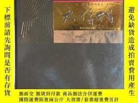 二手書博民逛書店上海道明2015年春季拍賣會罕見春拍 大時代Y335495 上海