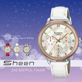 Sheen 個性甜美 34mm/SHE-3057PGL-7A/晶鑽/珍珠貝/SHE-3057PGL-7AUDR