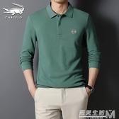 純棉男士長袖t恤春秋裝中年男士翻領純色polo保暖打底衫 雙十一全館免運