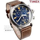 TIMEX 天美時 冷光照明 雙眼計時腕錶 真皮錶帶 男錶 深咖啡x鐵灰色電鍍 TXT2P84100 日期顯示 運動錶